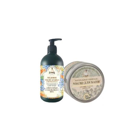 Babuszka Agafii naturalne mydło do ciała czarne+Mydło